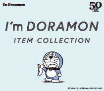 I'm DORAEMON ITEM COLLECTION